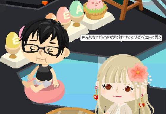 f:id:akitanakanisi:20180406232426j:plain