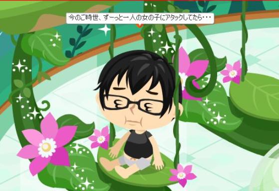 f:id:akitanakanisi:20180406232620j:plain