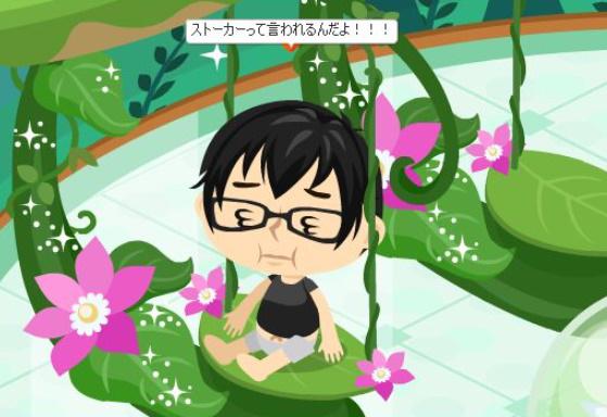 f:id:akitanakanisi:20180406232728j:plain