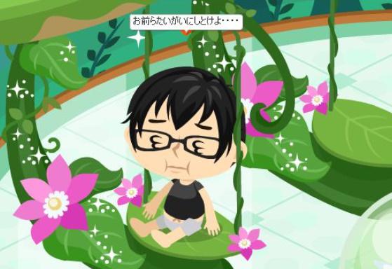 f:id:akitanakanisi:20180406232900j:plain