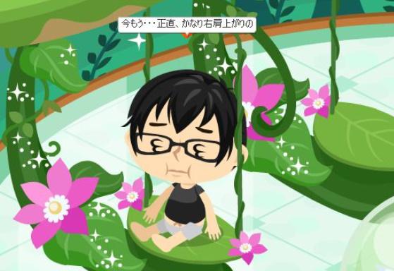f:id:akitanakanisi:20180406232952j:plain