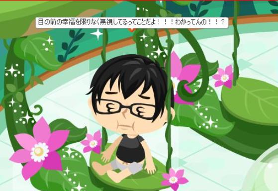f:id:akitanakanisi:20180406233103j:plain