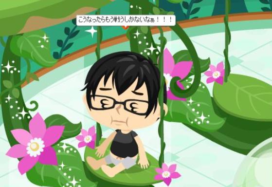 f:id:akitanakanisi:20180406233327j:plain