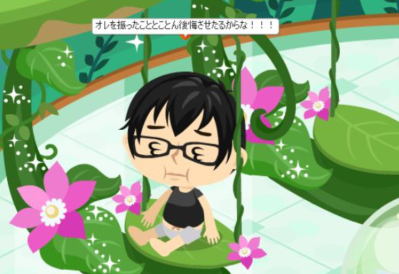 f:id:akitanakanisi:20180406233418j:plain