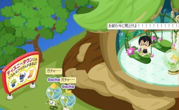 f:id:akitanakanisi:20180406233500j:plain