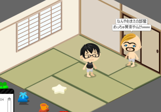f:id:akitanakanisi:20180406234419j:plain