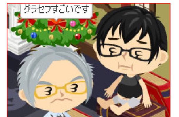 f:id:akitanakanisi:20180408154957j:plain