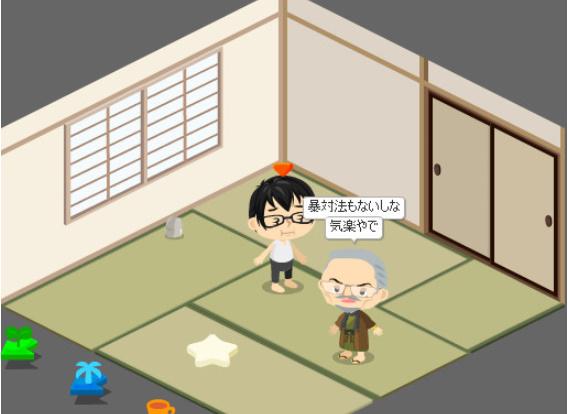 f:id:akitanakanisi:20180408155528j:plain