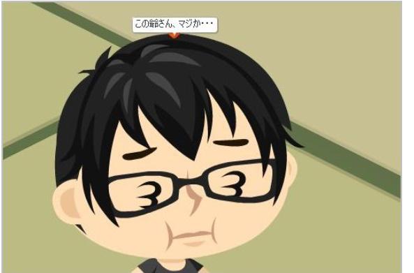 f:id:akitanakanisi:20180408160536j:plain
