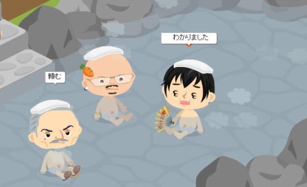 f:id:akitanakanisi:20180408163258j:plain