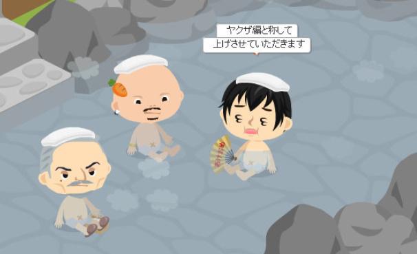 f:id:akitanakanisi:20180408163429j:plain