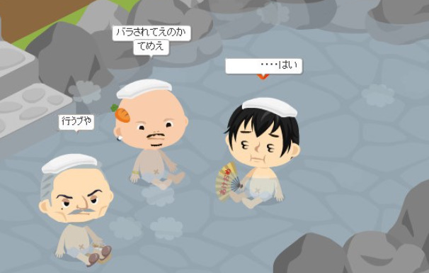 f:id:akitanakanisi:20180408163656j:plain