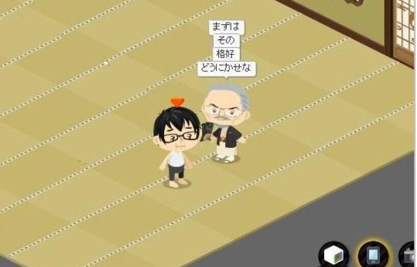 f:id:akitanakanisi:20180408164214j:plain