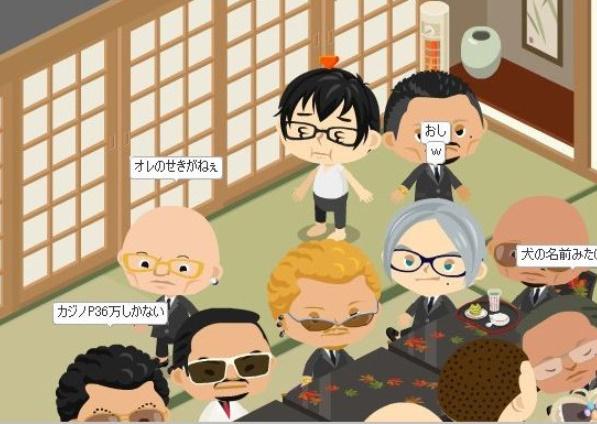 f:id:akitanakanisi:20180408164543j:plain