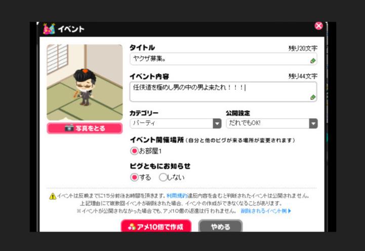 f:id:akitanakanisi:20180917132509j:plain
