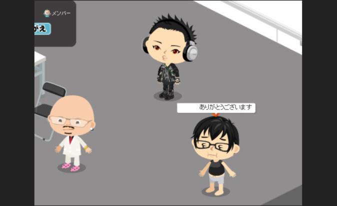 f:id:akitanakanisi:20180917140217j:plain