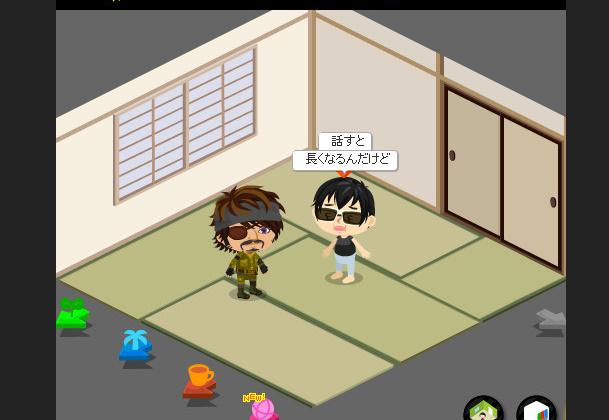 f:id:akitanakanisi:20180917183116j:plain