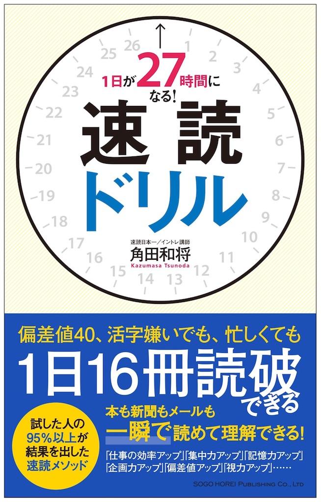f:id:akitani0828:20161022112429j:image