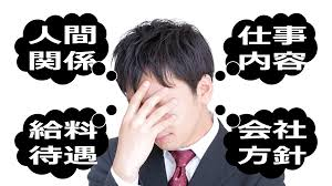 f:id:akitani0828:20161115205049j:plain