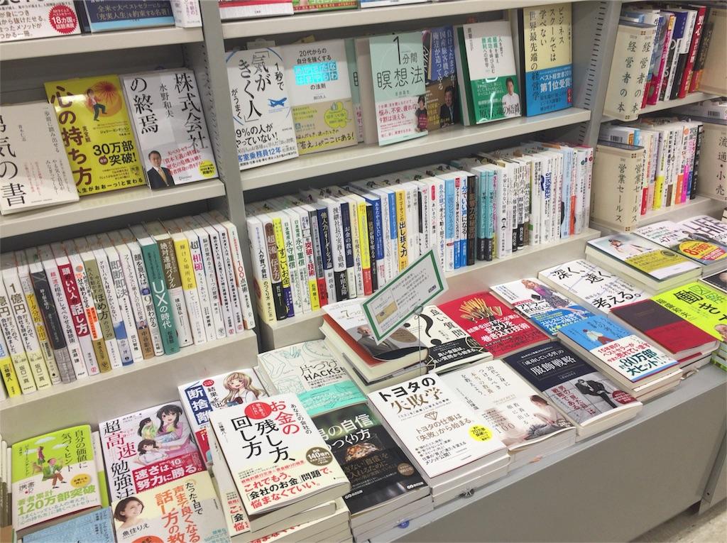f:id:akitani0828:20170103173053j:image