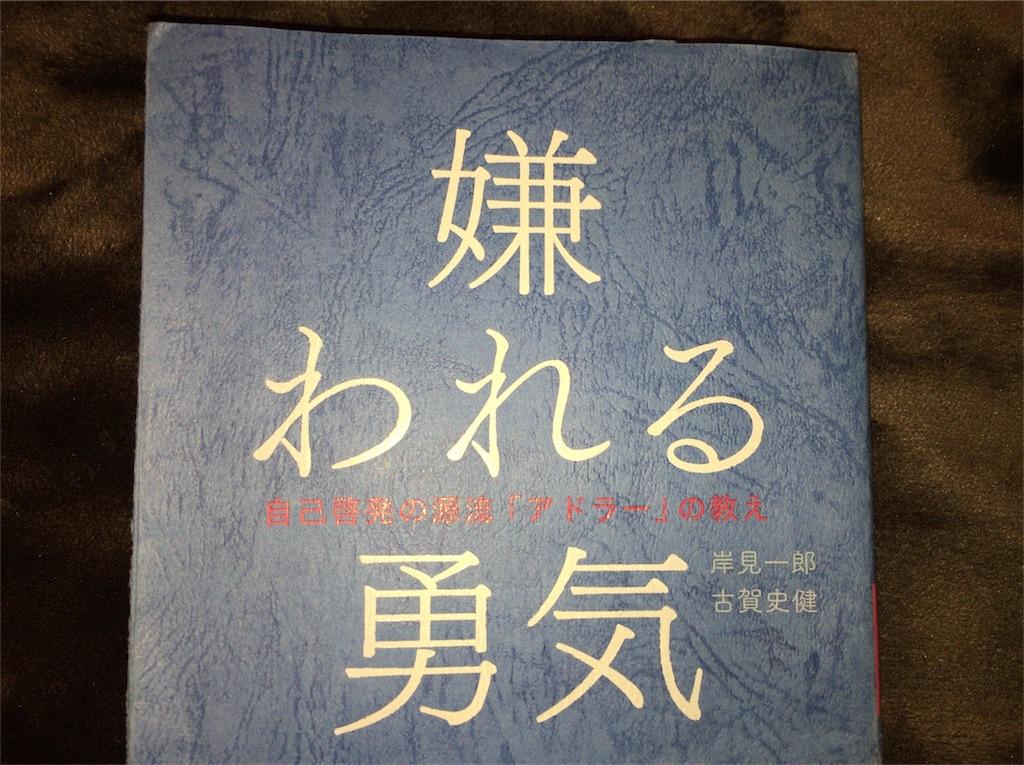 f:id:akitani0828:20170208231019j:image