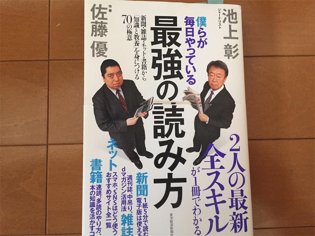 f:id:akitani0828:20170219160209j:image