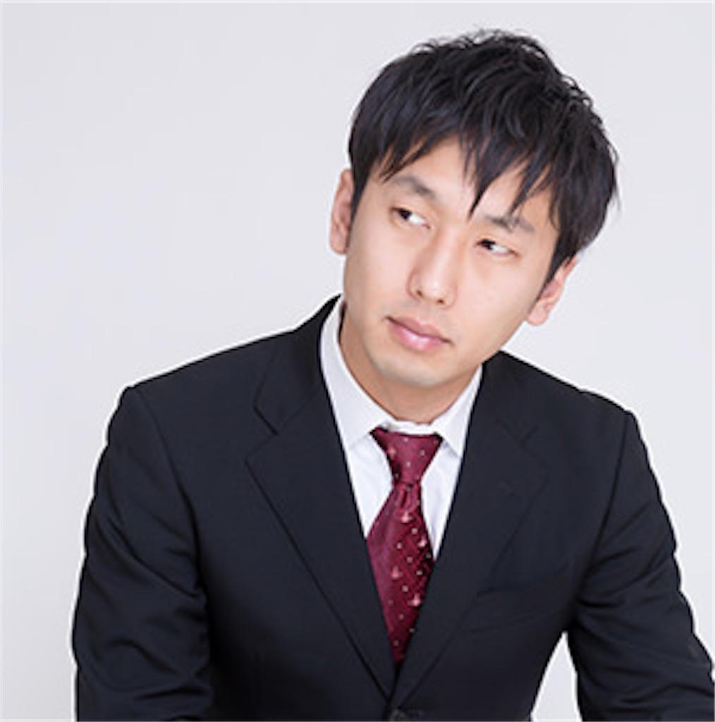 f:id:akitani0828:20170807164608j:image