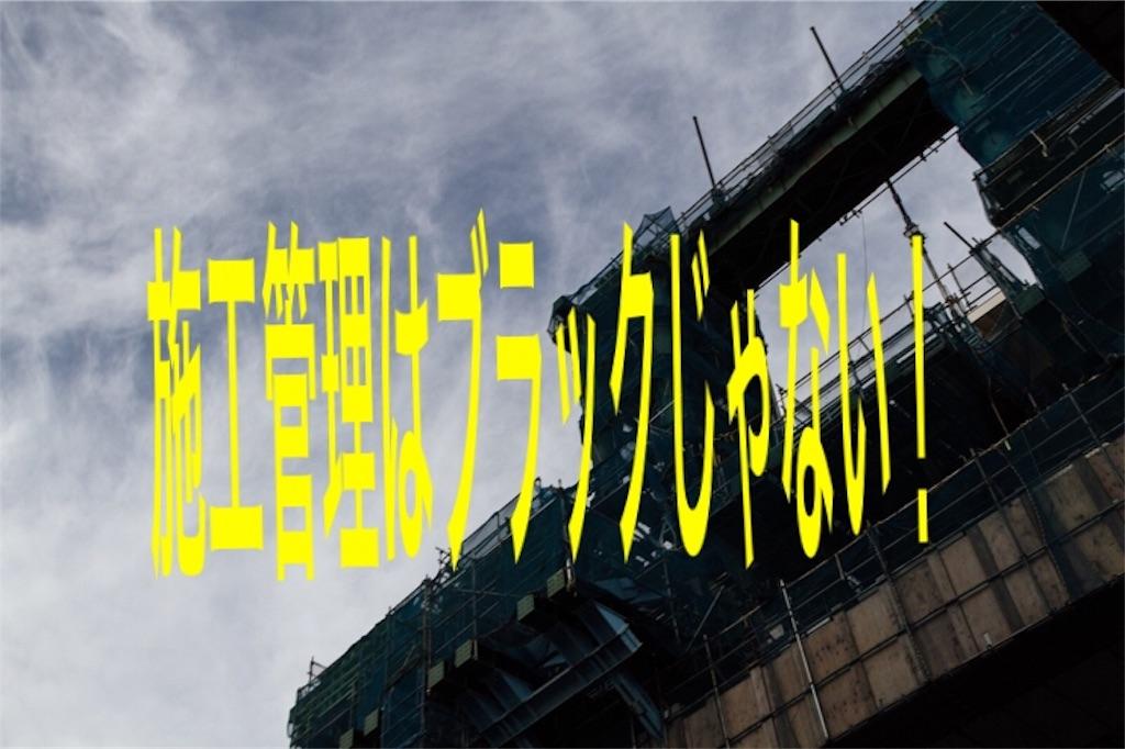 f:id:akitani0828:20180228091200j:image