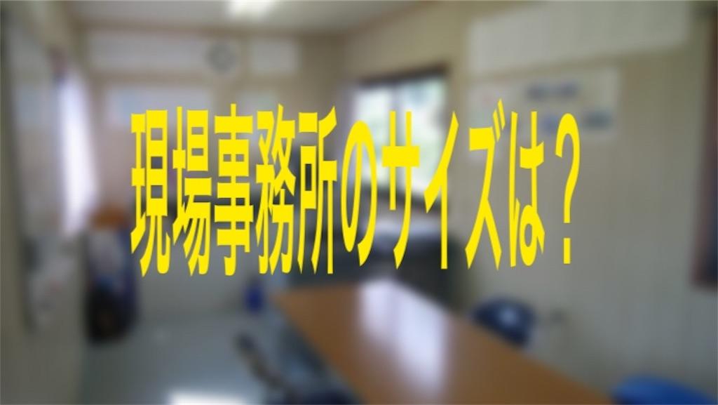 f:id:akitani0828:20180307075840j:image