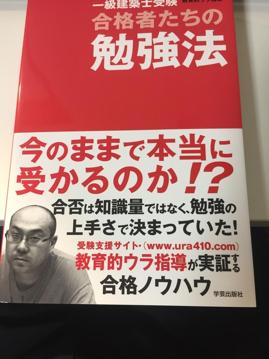 f:id:akitani0828:20200508204318j:plain