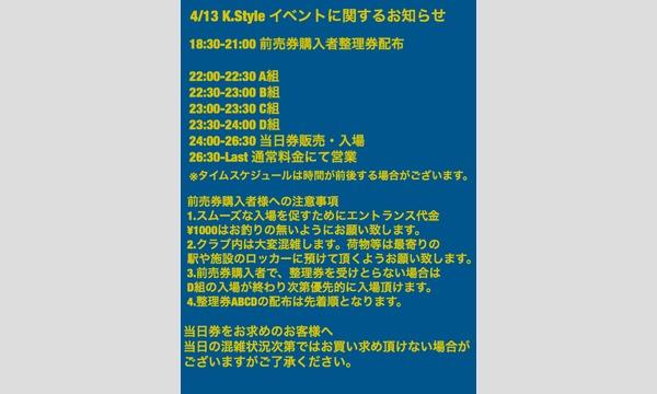 f:id:akitashiro79:20180411004500j:plain