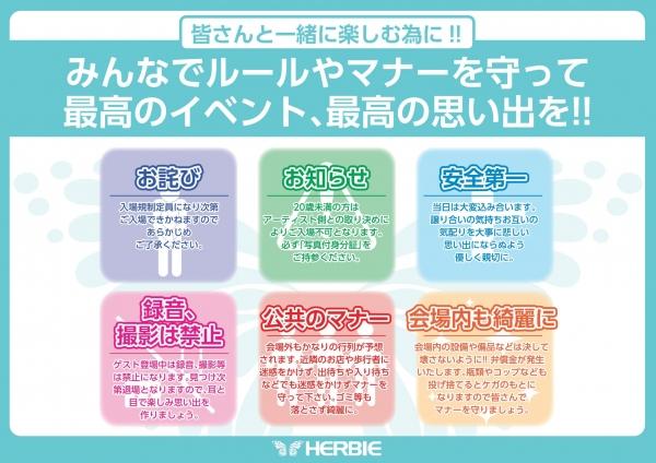 f:id:akitashiro79:20180419131627j:plain