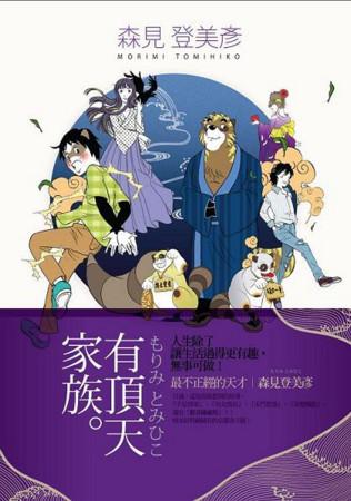 f:id:akito0526:20100703011639j:image