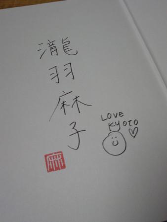 f:id:akito0526:20110809175100j:image
