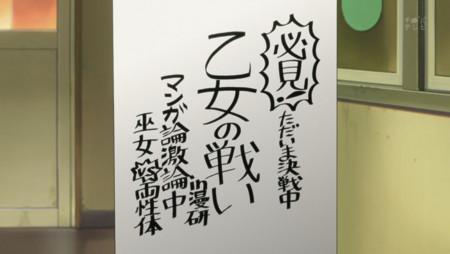 f:id:akito0526:20120718003646j:image
