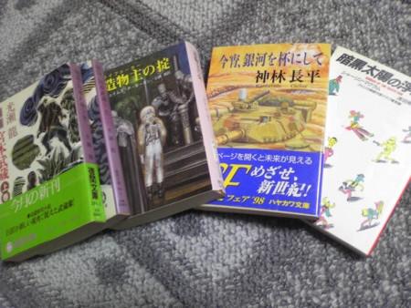 f:id:akito0526:20130210180400j:image