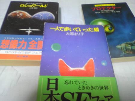 f:id:akito0526:20130427180400j:image:w360