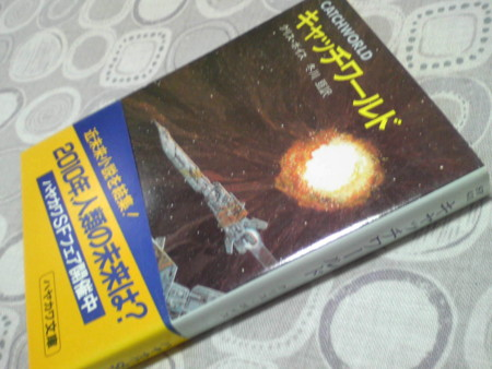 f:id:akito0526:20140502180200j:image:w360