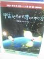 f:id:akito0526:20141018135102j:image:medium