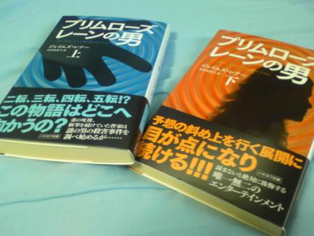 f:id:akito0526:20141024152801j:image:w360