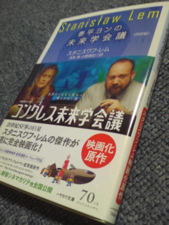 f:id:akito0526:20150525173800j:image:w360