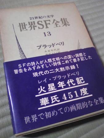 f:id:akito0526:20160208202300j:image:w360