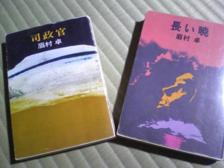 f:id:akito0526:20160402210900j:image:w360