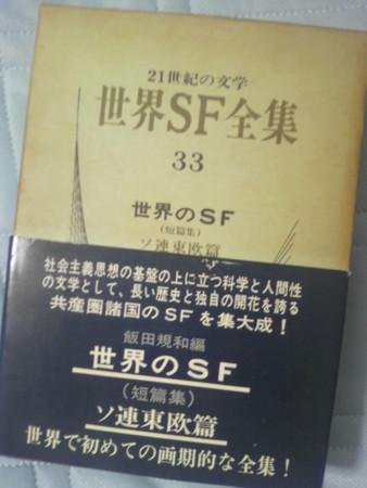 f:id:akito0526:20160621175900j:image:w360