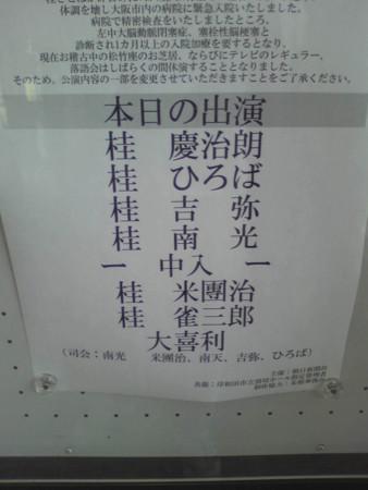 f:id:akito0526:20170528164800j:image:w360