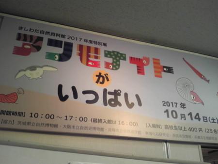 f:id:akito0526:20171119150100j:image:w360