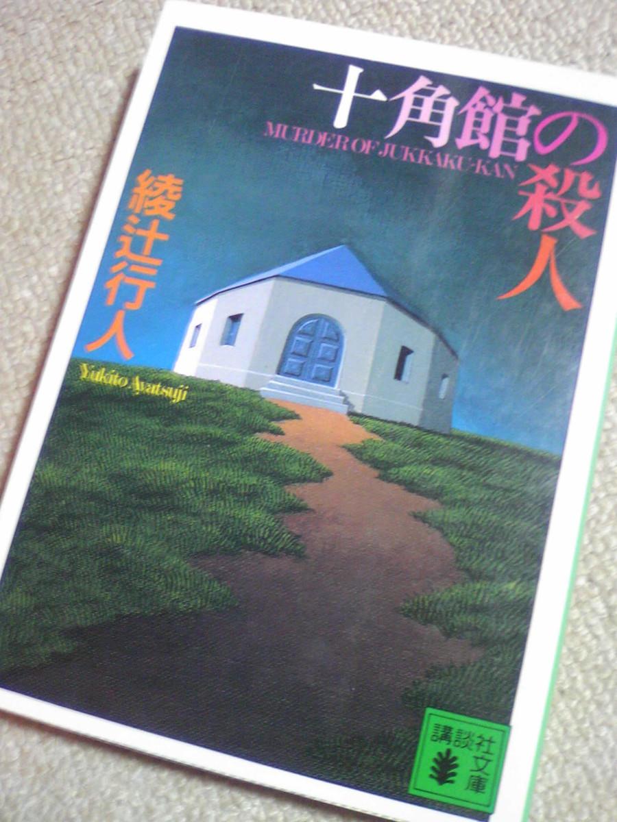 f:id:akito0526:20171119203300j:plain