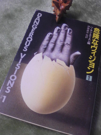 f:id:akito0526:20180304003700j:image:w360