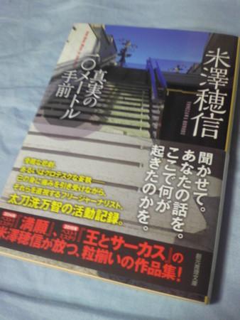 f:id:akito0526:20180525200900j:image:w360