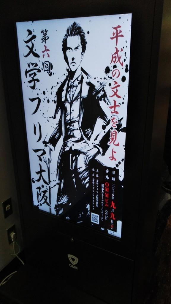 f:id:akito0526:20180910200827j:plain